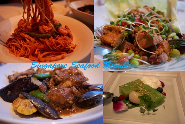 Singapore Seafood Republic.jpg